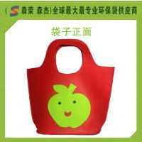 上海、北京、广州厂家提供可爱苹果圆孔毛毡布手提袋 礼品优选