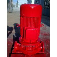 河北消防泵XBD4.8/10-(I)80*4卧式流量Q=10L/S,N=7.5KW