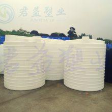 供应盐城PT-1500L泥浆罐 厂家直销1。5吨滚塑原水箱