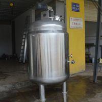 广州方联供应不锈钢搅拌罐 304夹层搅拌罐 不锈钢混合设备(可定制)