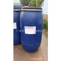 批发:华兴 AES 70% 原装 表面活性剂 脂肪醇聚氧乙烯醚硫酸钠
