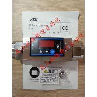 供应ASK数显流量传感器DFS-8-W