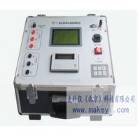 供应MKY-BBC-H变压器变比组别测试仪