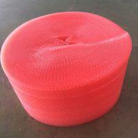 红色单层气泡袋防震防尘防划伤尺寸可定制厂家免费打样