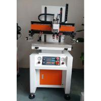 LWS-4060B气动高精密丝印机