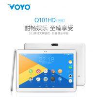 VOYO厂家直销10.1寸4G全网通安卓通话 双卡双待 移动4G 联通4G 电信4G平板电脑