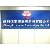 10w多用途光纤激光打标机/通用型台式激光刻字机/激光打码机/依斯普激光科技