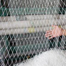 丝光棉防护安全网 丝光棉安全平网 3米*6米白色尼龙安全网