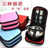 碗包包三件套 便携式餐具套装 高档不锈钢餐具 户外旅行折叠筷子勺子饭碗