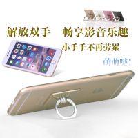 厂家直销来图制做韩国iring手机指环支架金属指环扣懒人支架批发