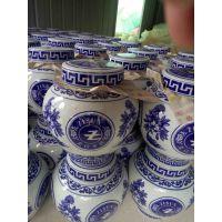 青花陶瓷药罐定做 装中药的陶瓷罐子