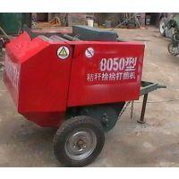 山东保丰机械 干湿牧草秸秆打捆机 养殖青储打捆裹包机