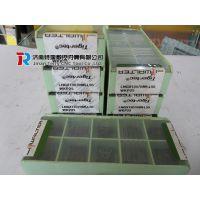大连瓦尔特刀具批发LNHU160812-F57T WKP35加工铸铁优势