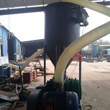 高扬程除尘式气力吸粮机 专业设计加工 35吨气力输送设备