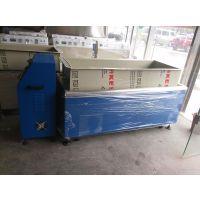 销售2016新型磁力抛光研磨机厂家