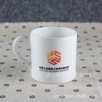 厂家直销高骨质瓷直身马克杯 陶瓷水杯子 商务广告促销创意礼品