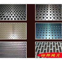 促销钢板网/钢板网片/冲孔不锈钢铁艺网片价位低质量好