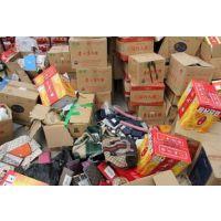 上海日用产品销毁处理哪家好,静安区绿色环保食品销毁处理,上海保密局档案销毁处理