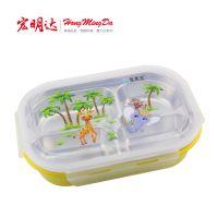 304卡通儿童饭盒 带盖密封餐盒小学生分格饭盒 不锈钢便当 四格 宏明达