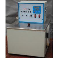 巩义予华仪器智能超级恒温水槽SYC美观,实用,经济