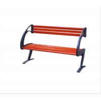 实木公园椅|裕凯隆(图)|实木公园椅子