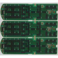 碳桥线路板 遥控器线路板 碳油灌孔线路板 碳桥电路板 东莞线路板 深圳线路板 爱悦碳膜线路板
