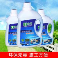 涂克防水-蓝色纳米瓷砖防水液