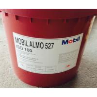 正品;美孚爱慕529气动工具油,Mobil Almo 529