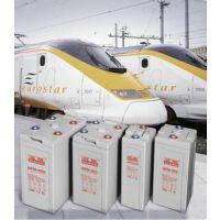 滨松蓄电池FM100-12/12V100AH厂家报价格