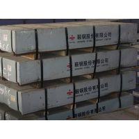 65mn钢板行业报价》65mn钢板无锡生产厂家价格