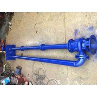 65YW25-15-2.2yw型液下排污泵,立式液下泵,化工液下泵