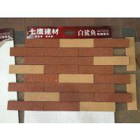 地面砖,劈开砖,陶土砖,烧结砖,陶瓷透水砖