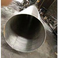 博罗大量批发316不锈钢工业管63乘2.9