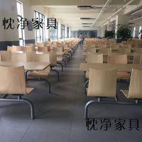 上海餐桌椅高度,简约餐桌椅尺寸,防火板餐桌子椅子 奉贤忱净家具工厂