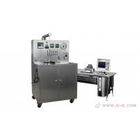 钻井液润滑性分析仪 DLA-Ⅱ,海通达润滑性能测试仪