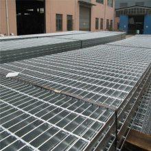 热镀锌钢格栅 复合钢格板 沟盖板厂家