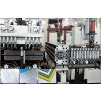 金韦尔PC中空格子板生产线