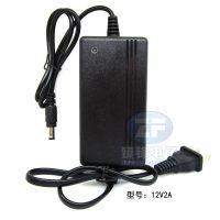 监控电源适配器12V2A双线摄像头电源LED电源驱动电源厂家直销批发