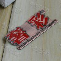 批量生产电镀红古铜标牌 制作家具商标铭牌 产品特征优雅大方