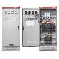 供应施耐德西门子KBOD控制配电箱(图)输配电成套设备上海电气