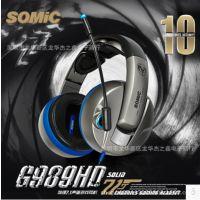 硕美科G989HD 物理7.1声道游戏耳机 USB线控震动耳麦现货秒发