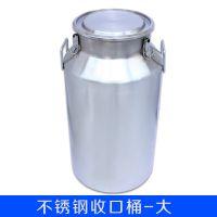 不锈钢发酵密封桶