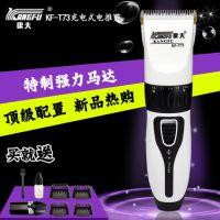康夫T73专业电推剪理发器电推子理发剪发器剃头器 充电电动