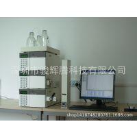 有机化合物检测仪 ROHS2.0检测仪器 偶氮燃料检测、芳香胺测试仪