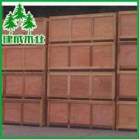 厂家出售 出口专用木箱包装箱 出口熏蒸实木包装箱 可拆卸木箱
