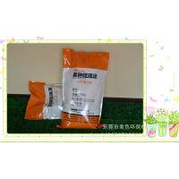 陕西硅藻泥,西安硅藻泥,硅藻泥配方,硅藻泥工厂