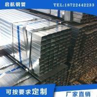 批发 热轧镀锌带钢 大口径镀锌带钢 薄壁镀锌带钢 加工 厂家直销