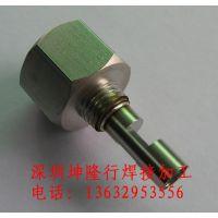 坤隆行:专业焊接加工厂(承接东莞、深圳、惠州)激光焊及氩焊