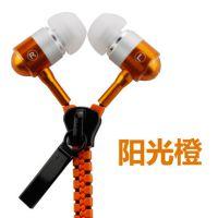 拉链耳机批发金属拉链耳机带麦克风入耳式外贸手机耳机新款耳机