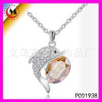 天然蓝色水晶吊坠品牌 925纯银 豪华满钻心形水晶吊坠含链一套